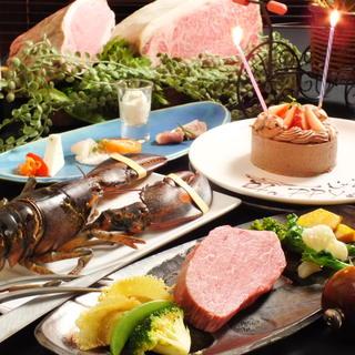 【記念日におすすめ】ホールケーキ付の特別プランが人気