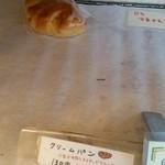 ゴーシュ - クリームパン 130円