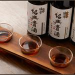 星期菜 - 紹興酒飲み比べ 5・8・10年1,200円