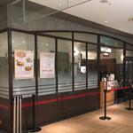旧ヤム鐵道 - 2017年1月。訪問
