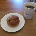 パーチ バイ ウッドベリー コーヒー ロースターズ - ガーデンハウスクラフツのピーナッツバター&アメリカーノ(L)