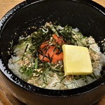石焼めんたいご飯[冬季のみ]