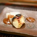 おが和 - 焼物(鰆の味噌漬けと淀大根 梅肉醤油)