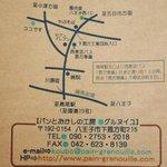 6169720 - 駅から店舗までの地図