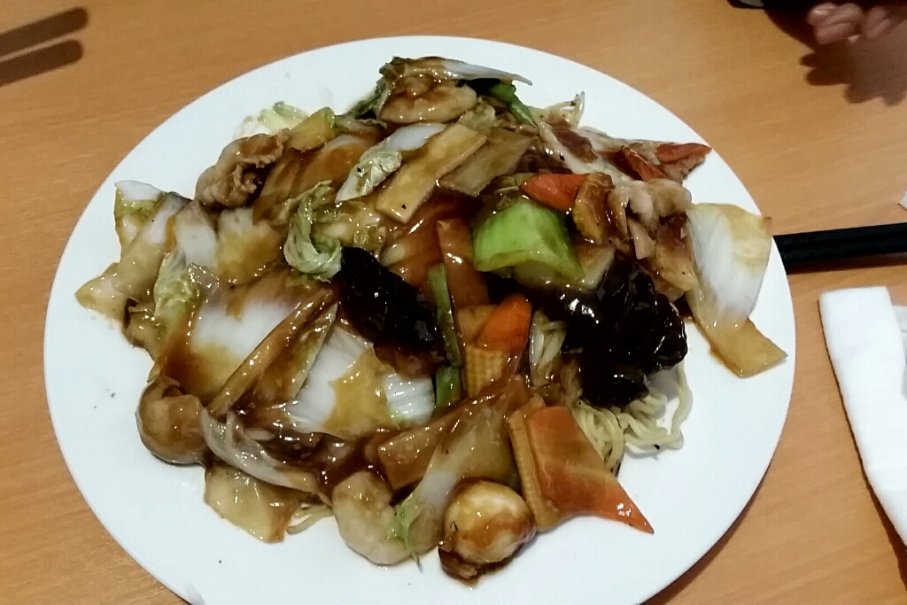 台湾料理 金都