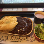 CIMOLO CAFE - オムハヤシとコーヒー。
