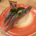 61691169 - 秋刀魚(^∇^)