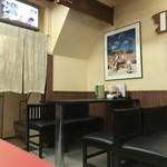 雲龍亭 - 2017年1月 店内1