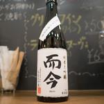 イマデヤ - 日本酒 而今