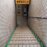 61693336 - 階段を下りて左