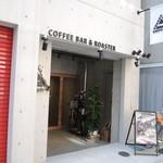 ザ コーヒー コーヒー コーヒー -