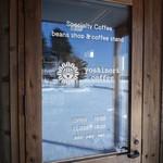 ヨシノリ コーヒー - ドア