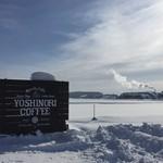 ヨシノリ コーヒー - 広やかな環境