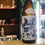 牡蠣&日本酒Bar 百蔵 -