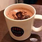 タリーズコーヒー - チョコリスタ