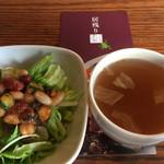 居残り 連 - ランチ付け合せのサラダとスープ