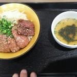 焼肉トラジ - わかめスープつき
