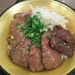 焼肉トラジ - トラジ特盛丼