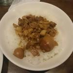 Shintaiki - ミニルーロー飯