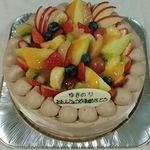 洋菓子工房 ボン・シック -