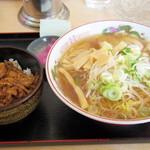 黄金 - 2017年1月 ラーメンカルビ丼セットのラーメン大!