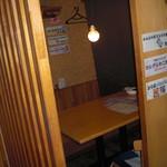 居食屋 くし坊 - テーブル席