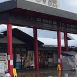 南条サービスエリア上り線ショッピングコーナー -