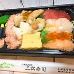 三松寿司 - 限定ちらし