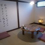 蔵王山麓あずきや - 4名様までの個室です。(畳)