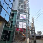 Koubemotomachibetsukambotanen - 梅田エストの南東のビル4階