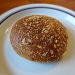 レピドー - 地中海野菜のカレーパン