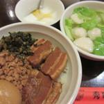 秀味園 - 魯肉飯セット