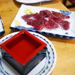 北海 - 麒麟山 ¥450 , クジラ刺 ¥600