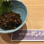 武くら - そば味噌