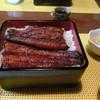 坂本屋 - 料理写真:うな重(味噌汁・おしんこ付き)