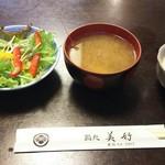 61736377 - サラダ、みそ汁、茶わんむし♪