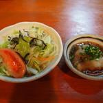 洋食鉄板焼 OPEN SESAME! - サラダとおろしポン酢