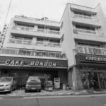ボンボン - 2017年1月再訪:外観 モノクロVer.☆