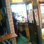 焼き鳥野島 - 普段店内はもっと混んでます。