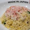 MADE IN JAPAN かにチャーハンの店 - 料理写真:かにかにチャーハン(840円税込)