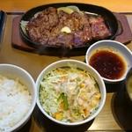 やよい軒 - アンガスステーキ定食 1580円