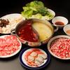食為天 - 料理写真:火鍋食べ放題1980円
