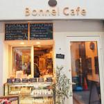ボンヌ カフェ - 外観