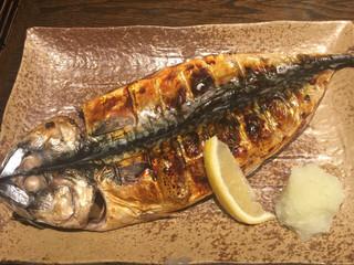 魚大将 うまかっぺや - 真鯖焼き¥680(税別)
