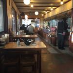大國屋 - 店内をパシャ 平日の11時半です