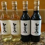 回転寿司 トピカル - 富良野ワインもご用意しております