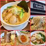 麺屋 奥右衛門 - H29.01.21 ダイジェスト