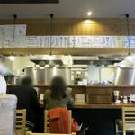 味の店 みちお食堂 - みちお食堂 店内の様子