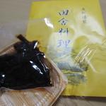 魚松 - 田舎料理??