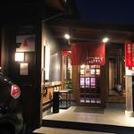 焼肉ぷるこぎ - 入口